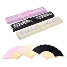 Hot Sale Bamboo Silk Fold hand Fan in Elegant Laser-Cut Gift Box Party Favors wedding Gifts 3 Colors Wholesale 1Pcs