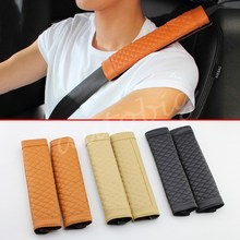 2PCS Car Auto Seat Safe Belt Cover Pad Shoulder Harness Protective Cushion Accessories Black/Beige/Orange(China)