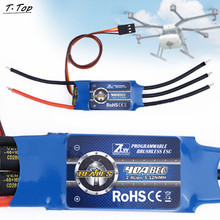 2-4 Lipo Electric 40A Brushless Speed Controller ESC For FPV Aircraft RC Plane Drone Quadcopter