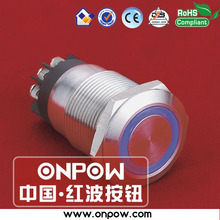 ONPOW 19mm stainless steel momentary ring illuminated pushbutton switch LAS1GQ-11E/L/B/12V/S(China)