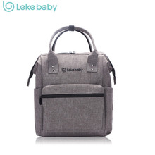 LEKE Brand Baby Bag Fashion Nappy Bags Large Diaper Bag Backpack  Maternity Bags For Mother  Baby Nappy Handbag  Small Size