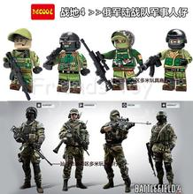 4pcs Military Modern War Battlefield Russian Recon Support Engineer Navy Swat Police Toy Figure Block Lepin