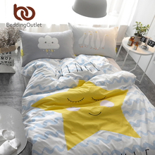 BeddingOutlet Blue Wave With Yellow Star Bedding Set Kid Bedspread Duvet Cover Set 100% Cotton Soft Bed Set With Flat Sheet 4Pcs