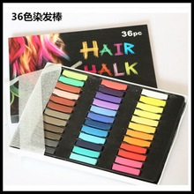 BY EMS OR DHL 200sets Dye Hair Cake Temporary Hair Chalk DIY Powder Soft Pastels Salon Party(China)