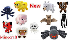 Minecraft Stuffed Plush Toy Game Roles Model Cartoon Toys Doll Kids Children Festival Gift High Quality(China)