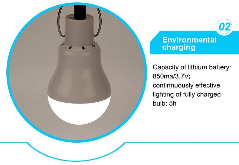 مصباح يعمل على الطاقة الشمسية 6