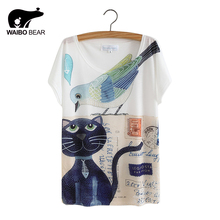 Cat Animal Printed T Shirt Women Tops 2017 Summer Camisetas Mujer Women's T-shirt Femme plus size Casual Tees Shirts(China)