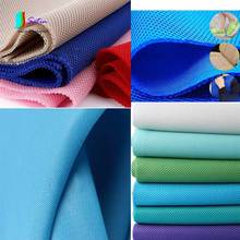 3-4mm Thickness Colorful Thickening 3D Laminated Mesh Fabric for Sofa/shoe/hat/Seat Cover Decoration DIY Mesh Fabric S0657H
