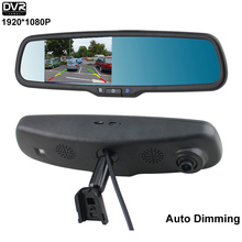 "4.3"" Special  Bracket For Toyota Honda  Auto Dimming Car Rear View Mirror Monitor HD 1920*1080P DVR Camera"