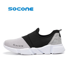 Comfortable and breathable women's sports shoes brand men's shoes light outdoor running shoes  sneakers
