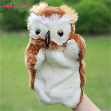 2016 Hand Puppet Plush Puppets Owl Doll Baby Toy Brinquedo Marionetes Fantoche