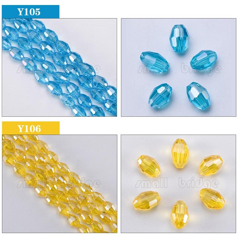 Glass Rice Beads (3)