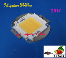 10pieces/lot 20W 45mil  full spectrum 380Nm-780Nm White Color Full Spectrum White Aquatic Plant Grow Blub Sea Grass Water Coral