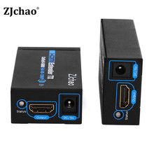 Black 60m HDMI Extender Transmitter Receiver Sender with RJ45 LAN Interface CAT6 Signal Network Cable For PS3 DVD Projector