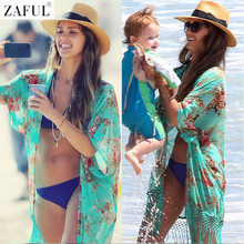 ZAFUL 2017 Summer Women Retro Floral Chiffon Bikini Cover Up Leisure Sexy Swimwear Beach Cover Up Bikini Dress Plus Size Dress