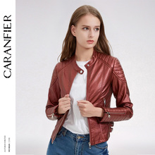 CARANFIER 2018 Fashion Women Elegant Zipper Faux Leather Biker Jacket in Brown Black Slim Ladies Coat Casual Motorcycle Leather(China)