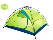 2016 3-4 3 4 persons Outside Park leisure camping  three season tent rainproof windproof Large space camping automatic tent