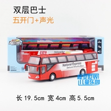 (4pcs/lot) Wholesale Brand New WANBAO National Express Deluxe Shuttle Bus Sound&Light Diecast Metal Pull Back Car Model Toy
