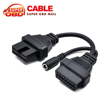 Hot selling OBD II cable for Mitsubishi 12 Pin To 16 Pin obd2 OBD2 Extension Diagnostic Tool Adapter Connector Cable