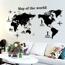Buy World Map Wall Stickers DIY PVC Removable Wall Art Decals Home Decor Living Bedroom Office Decoration Stickers for $3.71 in AliExpress store
