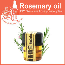 Free shopping 100% pure Spain rosemary Essential oils 2ml,cosmetic detox efficacies skin care