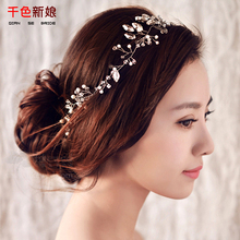 Women headband handmade hair ornaments pearl jewelry marriage crystal decoration Festival Gifts wedding party accessories milu(China)
