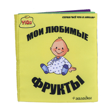 Russian Language Cloth Book Baby Early Education Reading Practice Cloth Book with Family & fruit Toddlers Anti-tear Book FCI#