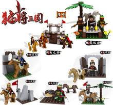 6PCS/set New Enlighten Figures One of China Romance the Three Kingdoms Building Blocks Toys For Children Lepin
