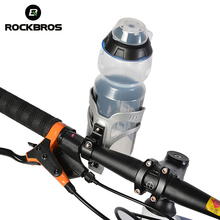 ROCKBROS Bicycle Bike Cycling Water Bottle Holder Cage Rack Aluminum Holder & Adjustable Equipment Mount Adapter HandleBar Clamp(China)