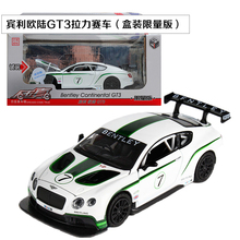 New LIFE 1:32 Bentley continental GT3 alloy models Cars theBMW M3 DTM car Toys Metal Luxurious Diecasts Vehicles Roadster Models