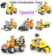 7pcs City Construction Engineering Technic Building Blocks Set Toy Car Truck Kids Toys Compatible with Lepine City