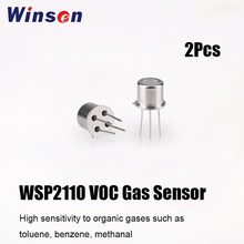 2Pcs Winsen WSP2110 VOC Gas Sensor Quick Response Low Power Consumption Simple Detection Circuit Good Stability and Long Life(China)