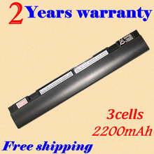 JIGU Laptop Battery For ASUS Eee PC X101C Eee PC X101H Eee PC X101CH Eee PC X101 Replace: A32-X101 A31-X101(China)