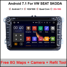8 inch Quad Core Pure Android 7.1.1 2 Din Car DVD For VW JETTA Tiguan Passat B5 6Touran Caddy Amarok Golf EOS DAB Bluetooth GPS