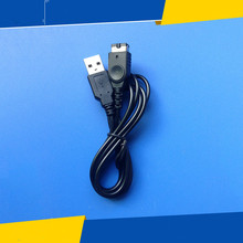1.2M USB Charging Cable For Car Home GBA Nintendo DS Gameboy Advance SP Black