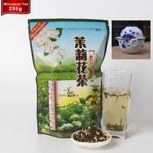 250g Top Grade Jasmine Green Tea 2017 Year New Organic Jasmine Tea The Organic Jasmine Flower Tea or Chinese Kung Fu Tea Set