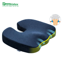PurenLatex 45*35*7 Slow Rebound Soft Memory Foam Office Chair Hip Pillow  Seat Cushion Pad Breathable Tailbone Coccyx Protect