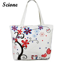 Women Canvas Handbag New 2017 Women Casual Shoulder Bag 20 colors Canvas Beach Tote Bag Shopping Bag Office Lady Mummy Bag P122