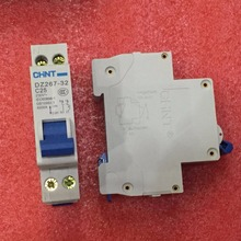 Free Shipping New CHINT Miniature circuit breaker DZ267-32 1P+N C25 25A Double inlet and Double outlet circuit breaker switch(China)