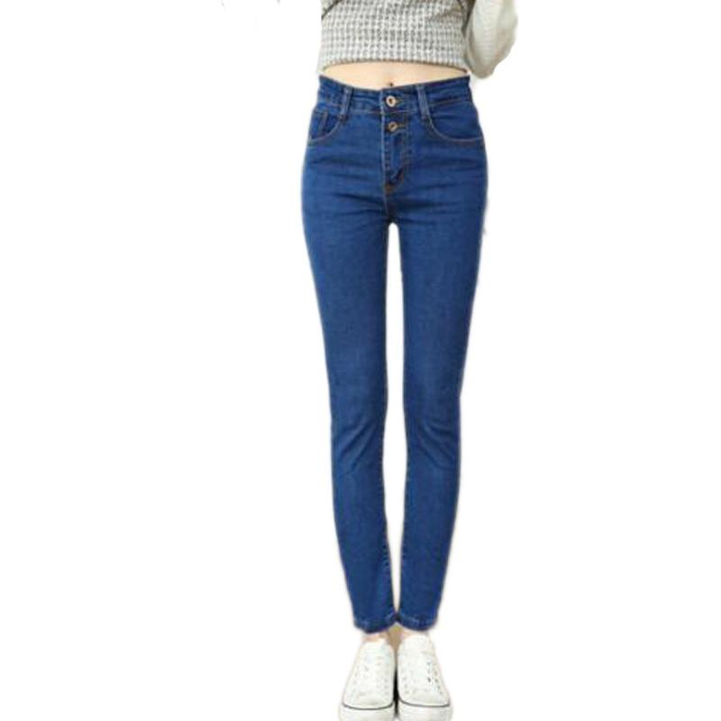 Slim Jeans For Women Skinny High Waist Jeans Woman Blue Denim Pencil Pants Stretch Waist Women Jeans Black blue Pants FemininaОдежда и ак�е��уары<br><br><br>Aliexpress