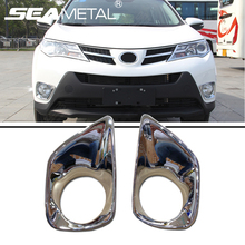 For Toyota RAV4 2013 2014 2015 DRL Car Head Fog Lights Frame Front Fog Lamps Cover Car Decoration Accessories Car Styling(China)