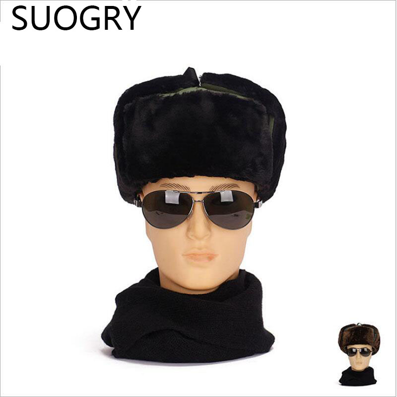NEW 2015 Men Winter Warm Men Bomber Hats Caps Russian Trapper Aviator Trooper Earflap Hat Outdoor Sport Snow Ear Protection Cap(China)