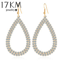 17KM Hot Selling Jewellery Stores Top Quality Fashion Design Big Crystal Water Drop Earings For Women Bridal Brand Jewelry