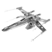 Starz Mini 3D DIY Puzzles Metal X-Wing Starfighter Fighter Model Craft Stainless Steel Military Building Kits Toys Gifts(China)