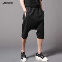MIXCUBIC 2017 summer England style Costumes retro unique linen harem pants men casual loose harem linen Pants men trouser,M-XXL(China)