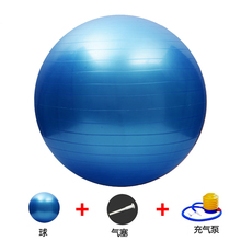 75Cm PVC Yoga Ball Slimming Ball Pregnant Midwifery Birth Ball Fitball High-quality Fitness Ball+ Free 1 Pump Air