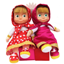 New Arrival Super Cute 26cm Masha and Bear Plush Toys Masha Stuffed Doll Kids Children Gifts Baby
