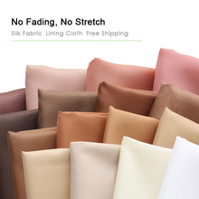 Free Shipping 150cmx50cm Chemical Fiber Material Coffee Group Silk Fabric Lined Bags DIY Lining Cloth 16 Color Rendering(China)