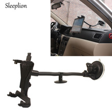 "Sleeplion Car Truck Vehicle 30CM Long Arm Mount Holder For Samsung TAb 7""-13"" Android Tablet"