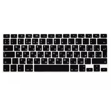 EU Euro Version RU Russian Keyboard Cover For Macbook Air Pro Retina 13 15 Silicone Laptop Keyboard Skin Protector For iMac
